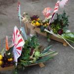 野菜の宝船